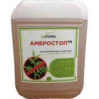 AMBROSTOP agent for combating ragweed Ukraine liquid canister 20 l