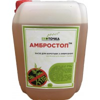AMBROSTOP agent for combating ragweed Ukraine liquid canister 5 l
